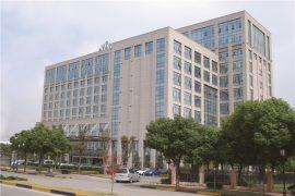 Kina HQ